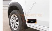 Расширители колёсных арок Nissan Terrano