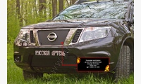 Зимняя заглушка решетки радиатора Nissan Terrano 2014-2017