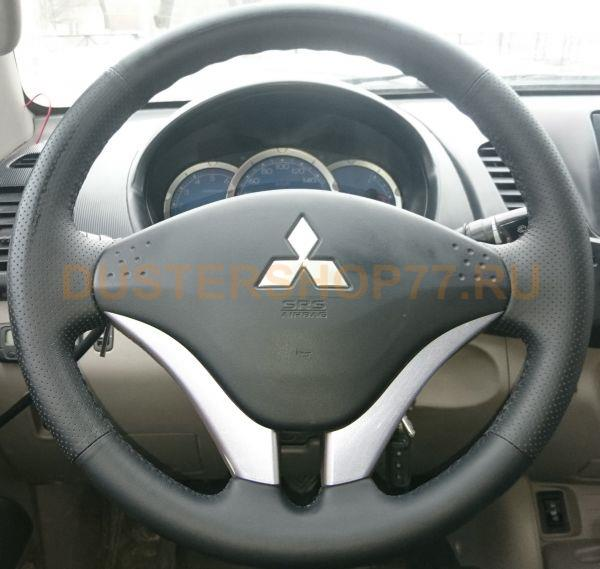 кожаная оплетка на руль мицубиси л200