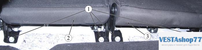 снятие заднего дивана Lada Vesta